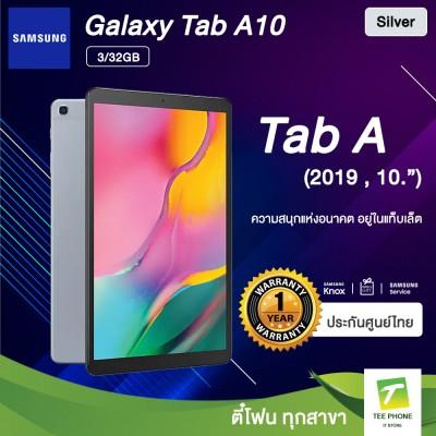 SAMSUNG Galaxy Tab A10.1 2019 3/32GB [SM-T515]