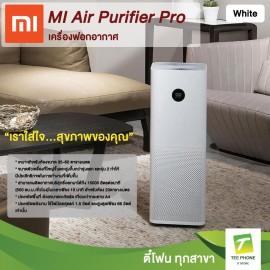 XIAOMI  MI Air Purifier Pro เครื่องฟอกอากาศ  [ประกันศูนย์ไทย VSERP PLUS]