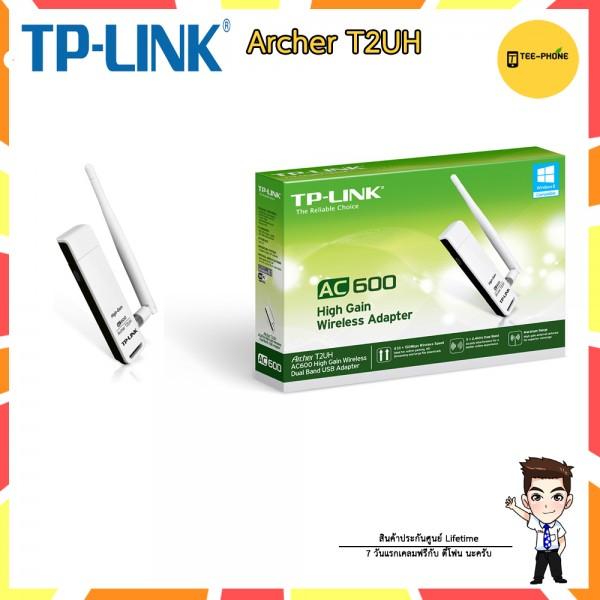 TP-Link Archer T2UH เสารับสัญญาณWifi สำหรับคอมพิวเตอร์ AC600