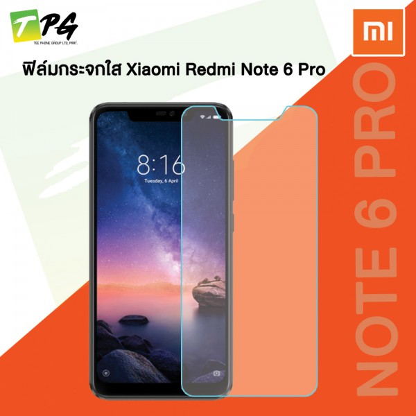 ฟิล์มกระจกใส Xiaomi Redmi Note 6 Pro
