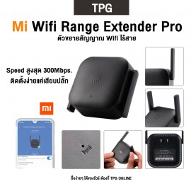Xiaomi Mi Wi-Fi Range Extender Pro ตัวขยายสัญญาณWifi ไร้สาย Amplifier Pro